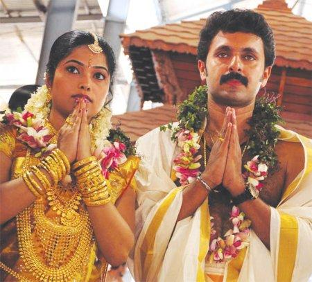 Malayalam Actor S Vineeth Kumar S Marriage Photo Indusladies