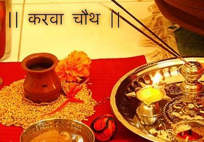 Karwa Chauth Pooja Customs and Rituals
