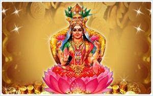Varalakshmi Pooja Songs – Lakshmi Raave Maa Intiki