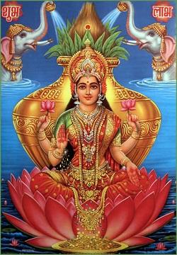Free Ebook – Varalakshmi Pooja Shlokas and Mantras