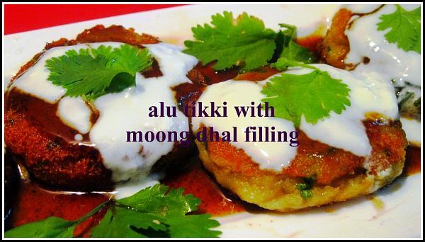 Alu Tikki With Moong Dhal
