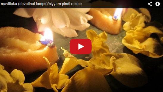 Watch How to Prepare Mavilaku for Shasti Vrat
